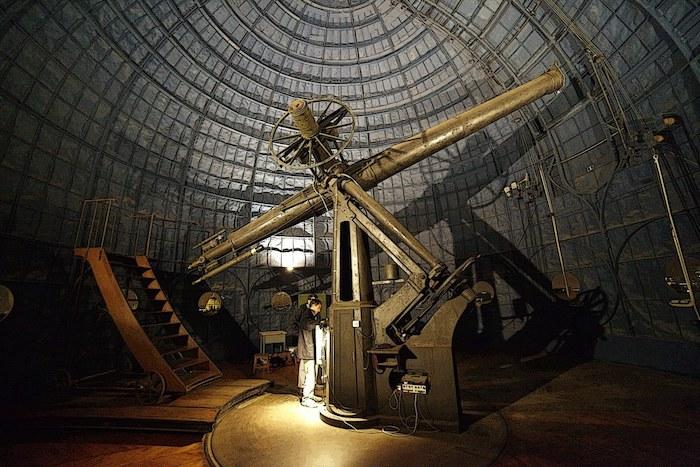 Caption of the observatoire de Paris.